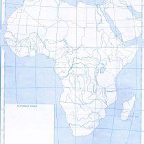 Физическая карта Африки (контурная)