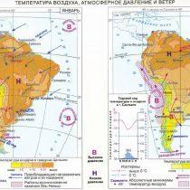 Климат Южной Америки