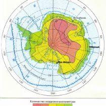 Осадки Антарктики
