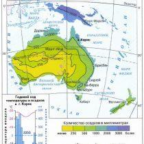 Среднегодовое количество осадков Австралия