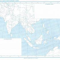 Южная и Юго-Восточная Азия