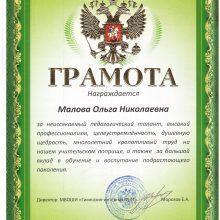 kohstCVXoVo