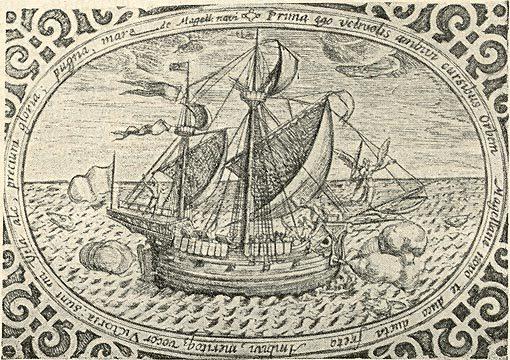 Эпоха великих географических открытий (XV-XVII вв.)