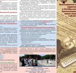 Краснодарское высшее военное училище приглашает...