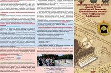 Краснодарское высшее военное училище приглашает…