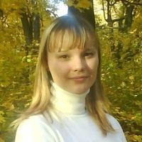 Катя Алексеttttева