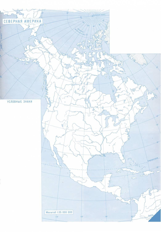 гдз северная америка контактные карты 11